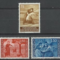 Francobolli: LIECHTENSTEIN - 1960 - MICHEL 395/397** MNH. Lote 110598183