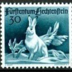 Sellos: LIECHTENSTEIN 1946 IVERT 224/6 *** FAUNA (I) - ANIMALES DIVERSOS. Lote 81001348