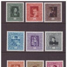 Sellos: LIECHTENSTEIN 1949 IVERT 232/40 *** REPRODUCCIONES DE CUADROS DE LA GALERÍA DEL PRINCIPADO - PINTURA. Lote 81002680