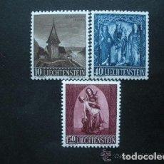 Sellos: LIECHTENSTEIN 1957 IVERT 324/6 *** NAVIDAD - RELIGIÓN - CAPILLA SAN MAMERT - ESCULTURA. Lote 81018540