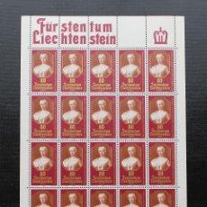 Sellos: LIECHTENSTEIN 1980, HOJA EUROPA PRINCESA DE LIECHTENSTEIN, YVERT 683 **. Lote 87851240