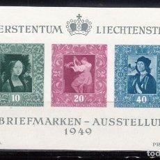 Sellos: 1949 YVERT Nº 8 MHN . Lote 95236703