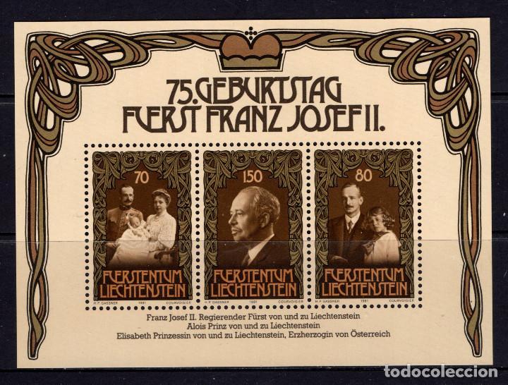LIECHTENSTEIN HB 14** - AÑO 1981 - 75º ANIVERSARIO DEL NACIMIENTO DEL PRINCIPE FRANCOIS-JOSEPH II (Sellos - Extranjero - Europa - Liechtenstein)