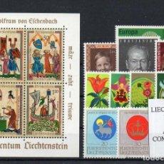 Sellos: LIECHTENSTEIN 1970, 11 VALORES Y 1 HB, AÑO COMPLETO, MNH-SC. Lote 128531751