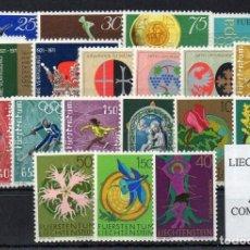 Sellos: LIECHTENSTEIN 1971, 20 VALORES, AÑO COMPLETO, MNH-SC. Lote 128531791