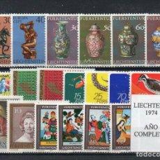 Sellos: LIECHTENSTEIN 1974, 20 VALORES, AÑO COMPLETO, MNH-SC. Lote 128531843