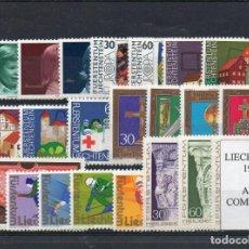 Sellos: LIECHTENSTEIN 1975, 22 VALORES, AÑO COMPLETO, MNH-SC. Lote 128531907