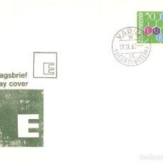 Sellos: EUROPA 1960. Lote 139688774