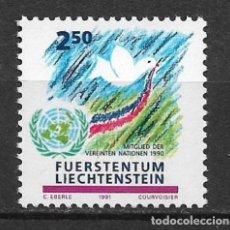 Sellos: LIECHTENSTEIN 1991 SC# 956 - MNH - 1/20. Lote 143206198