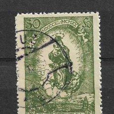 Sellos: LIECHTENSTEIN 1920 SC# 47 50H OLIVE GREEN - 8/53. Lote 146635842