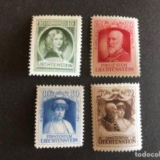Sellos: LIECHTENSTEIN AÑO 1929 MICHEL 90/3* MLH. Lote 151295274