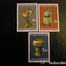Sellos: LIECHTENSTEIN 1973 IVERT 534/6 *** PIEZAS DEL TESORO DEL CASTILLO (I). Lote 151869654