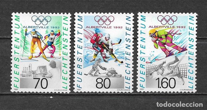 LIECHTENSTEIN 1991 ** NUEVOS SC 973-975 (3) 4.30 DEPORTES OLIMPIADAS - 2/58 (Sellos - Extranjero - Europa - Liechtenstein)