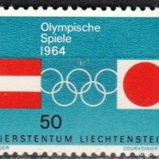 Sellos: LIECHTENSTEIN - UN SELLO - IVERT #387 - ***JUEGOS OLIMPICOS DE TOKIO*** - AÑO 1964 - NUEVO GOMA ORIG. Lote 157797034