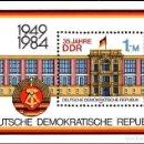 Sellos: [CF2161A] DDR 1984, HB PARLAMENTO DE BERLIN (MNH). Lote 160518634