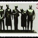 Sellos: [CF2279A] DDR 1984, MONUMENTO A LAS VÍCTIMAS DEL FASCISMO. DRESDE (MNH). Lote 160521878