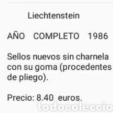 Sellos: SELLOS DE P. LIECHTENSTEIN NUEVOS (23 VALORES)/1986/AÑO COMPETO/NAVIDAD/RELIGION/AVES/ARBOLES/FRUTA. Lote 165877768