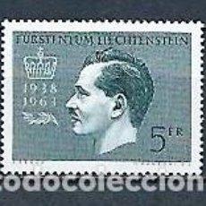 Sellos: LIECHTENSTEIN,FRANCISCO JOSÉ II,1963,NUEVO. Lote 254346060