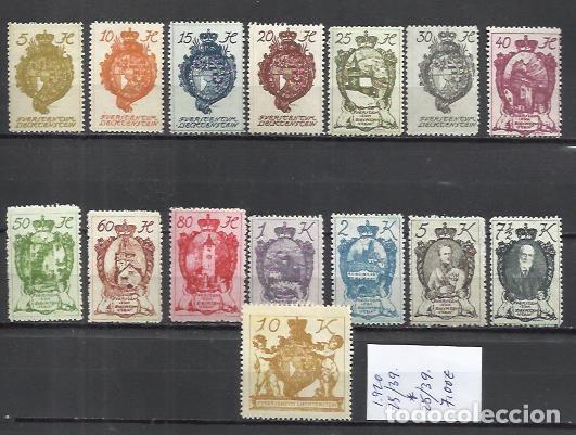 G166A-SELLOS SERIE COMPLETA CLASICOS LIECHTENSTEIN 1920 Nº 25/39.NUEVOS *.BONITOS,LOS 15 VALORES.SET (Sellos - Extranjero - Europa - Liechtenstein)