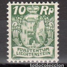 Timbres: LIECHTENSTEIN. 1921 YVERT Nº 66 /*/, . Lote 177071882