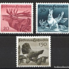 Sellos: LIECHTENSTEIN, 1946 YVERT Nº 224 / 226 /**/, ANIMALES (FAUNA) / CAZA . Lote 179061911