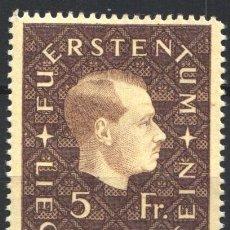 Sellos: LIECHTENSTEIN, 1939 YVERT Nº 159 / 160 /**/, FRANZ JOSEPH II, . Lote 179062141