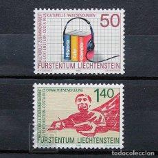 Sellos: LIECHTENSTEIN 1988 ~ COOPERACIÓN CULTURAL CON COSTA RICA ~ SERIE NUEVA MNH LUJO. Lote 186890686