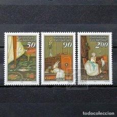 Sellos: LIECHTENSTEIN 1988 ~ LA CARTA: PINTURA DE ANTON HICKEL ~ SERIE NUEVA MNH LUJO. Lote 186914306