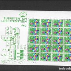 Sellos: EUROPA 1960 MINIPLIEGO DE 20 SERIES NUEVO SIN FIJASELLOS. Lote 190702253