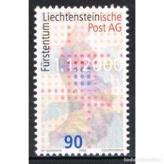 Sellos: [CF2272B] LIECHTENSTEIN 2000, CREACIÓN DEL 'POST AG' DE LIETCHENSTEIN (MNH). Lote 194719496