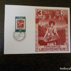 Sellos: LIECHTENSTEIN-1 SELLO-CARTULINA IMPRESA-1980. Lote 203162185