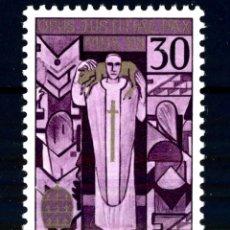 Sellos: LIECHTENSTEIN, PAPA PIO XII, 1959 MNH (FOTOGRAFÍA REAL). Lote 205876851