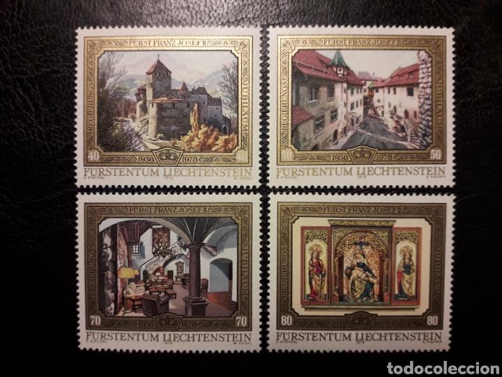 LIECHTENSTEIN YVERT 647/50 SERIE COMPLETA NUEVA ***. CASTILLO DE VADUZ. 40 AÑOS REINADO FR JOSÉ II (Sellos - Extranjero - Europa - Liechtenstein)