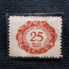 Sellos: LIECHTENSTEIN, 25 SELLER PORTO, 1920. SIN USAR. Lote 207765392