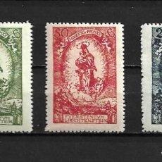 Sellos: LIECHTENSTEIN,1920,80 ANIVERSARIO DEL PRÍNCIPE JUAN II,NUEVOS CON CHARNELA,MH,COMPLETA,YVERT 40-42. Lote 210095486