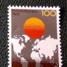 Sellos: LIECHTENSTEIN. 671 SERVICIO DE DESARROLLO Y ASISTENCIA MUNDIAL. SOL SOBRE CONTINENTES. 1979. SELLOS. Lote 211646415
