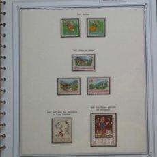 Timbres: LIECHTENSTEIN - AÑO 1997 COMPLETO - NUEVOS ** - 3 FOTOS - LEER COMENTARIO. Lote 216638881