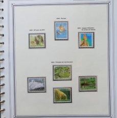 Timbres: LIECHTENSTEIN - AÑO 2004 COMPLETO - NUEVOS ** - 4 FOTOS - LEER COMENTARIO. Lote 216834068
