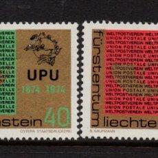 Sellos: LIECHTENSTEIN 550/51** - AÑO 1974 - CENTENARIO DE LA UNION POSTAL UNIVERSAL. Lote 218799851