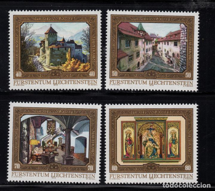 LIECHTENSTEIN 647/50** - AÑO 1978 - MONUMENTOS, 40º ANIV. DEL REINADO DEL PRINCIPE FRANCISCO JOSE II (Sellos - Extranjero - Europa - Liechtenstein)
