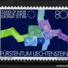 Sellos: LIECHTENSTEIN 670** - AÑO 1979 - ADHESION DE LIECHTENSTEIN AL CONSEJO DE EUROPA. Lote 218800220