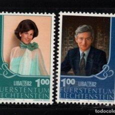 Sellos: LIECHTENSTEIN 738/39** - AÑO 1982 - LIBA 82, EXPOSICION FILATELICA NACIONAL - PRÍNCIPES HEREDEROS. Lote 219092001