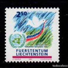 Sellos: LIECHTENSTEIN 956** - AÑO 1991 - ADMISION DE LIECHTENSTEIN EN NACIONES UNIDAS. Lote 219515031