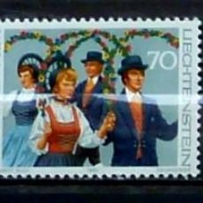 Sellos: SELLOS LIECHTENSTEIN 1980- FOTO 906- Nº 695 IVERT, COMPLETA, NUEVO. Lote 219679190