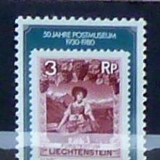 Sellos: SELLOS LIECHTENSTEIN 1980 - FOTO 912 , NUEVO. Lote 219679702