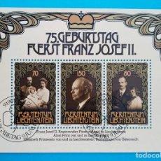 Sellos: HOJITA SELLOS POSTALES LIECHTENSTEIN 1981 ANIVERSARIO DEL PRÍNCIPE FRANCISCO JOSÉ II, 1906 - 1989. Lote 220582726