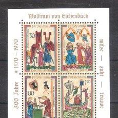 Sellos: LIECHTENSTEIN H.B. Nº 11** 800 ANIVERSARIO DE WOLFRAM VON ESCHENBACH. Lote 222113035