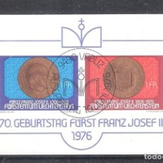 Sellos: LIECHTENSTEIN H.B. Nº 13º 70 ANIVERSARIO DEL PRINCIPE FRANCISCO JOSÉ II. Lote 222113587