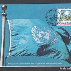 Timbres: TARJETA MÁXIMA DE LIENCHESTEIN -MIEMBRO DE LA ONU EN 1990-, AÑO 1990. Lote 224349128