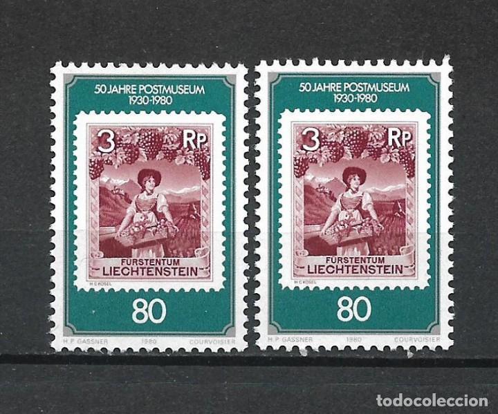 LIECHTENSTEIN 1980 ** NUEVO HISTORIA POSTAL - 4/27 (Sellos - Extranjero - Europa - Liechtenstein)